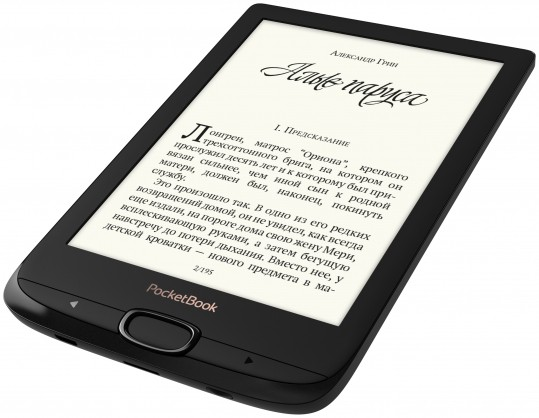Электронная книга PocketBook 616 (PB616-H-CIS) Black (6