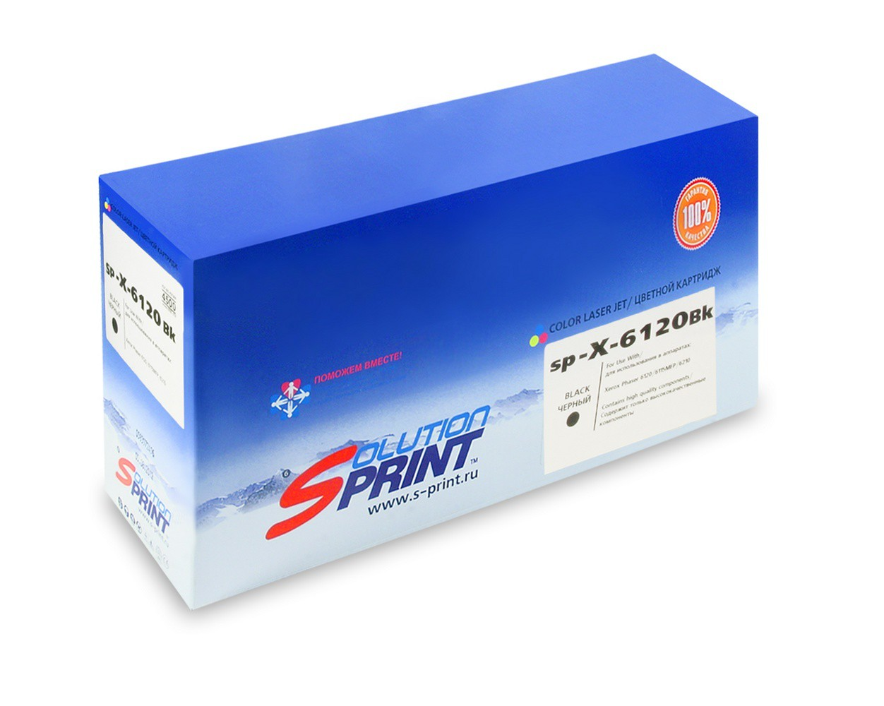 Картридж лазерный SolutionPrint SP-X-6120Bk (4500 коп.; Xerox Phaser 6115/ 6120; черный)