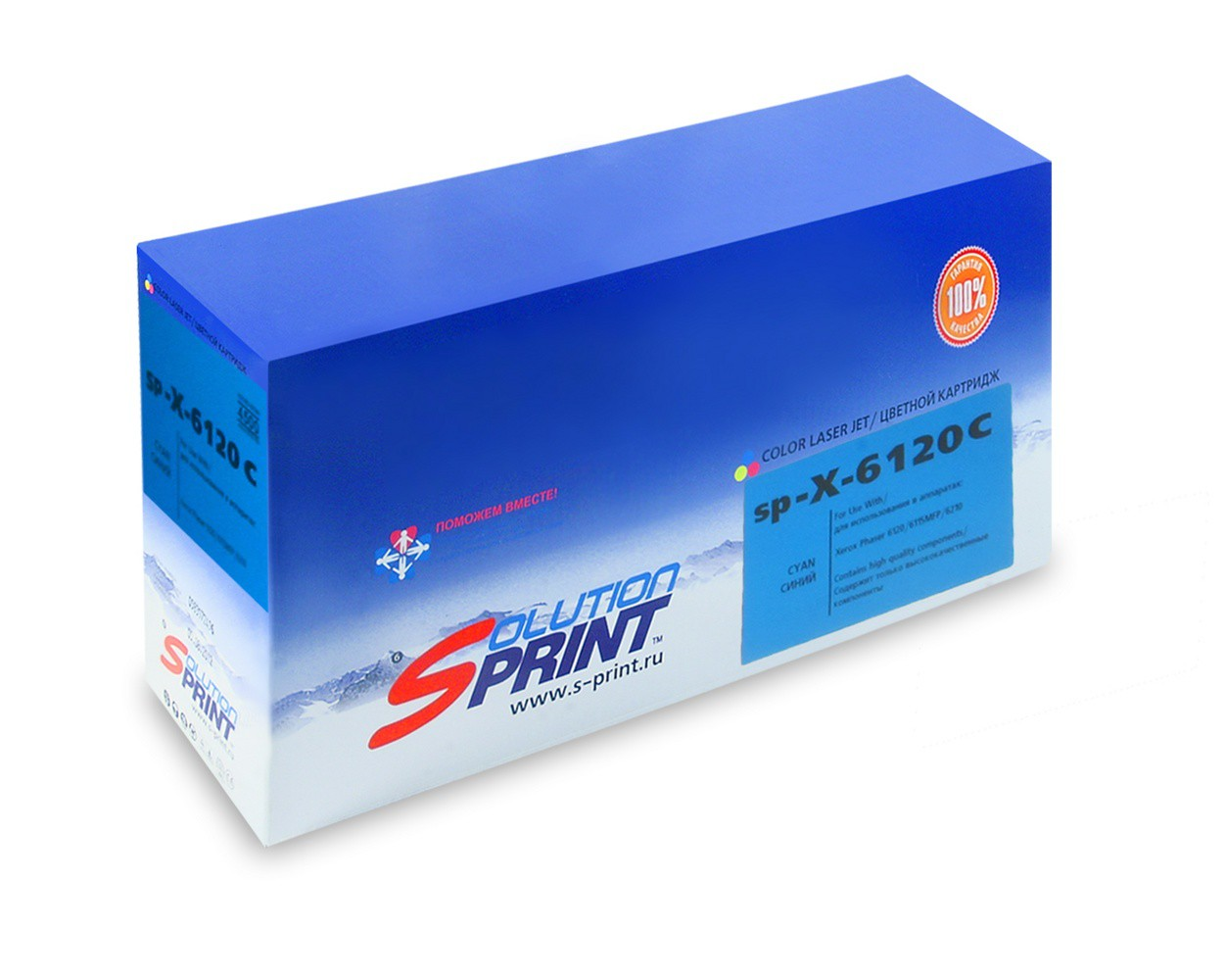 Картридж лазерный SolutionPrint SP-X-6120C (4500 коп.; Xerox Phaser 6115/ 6120; синий)
