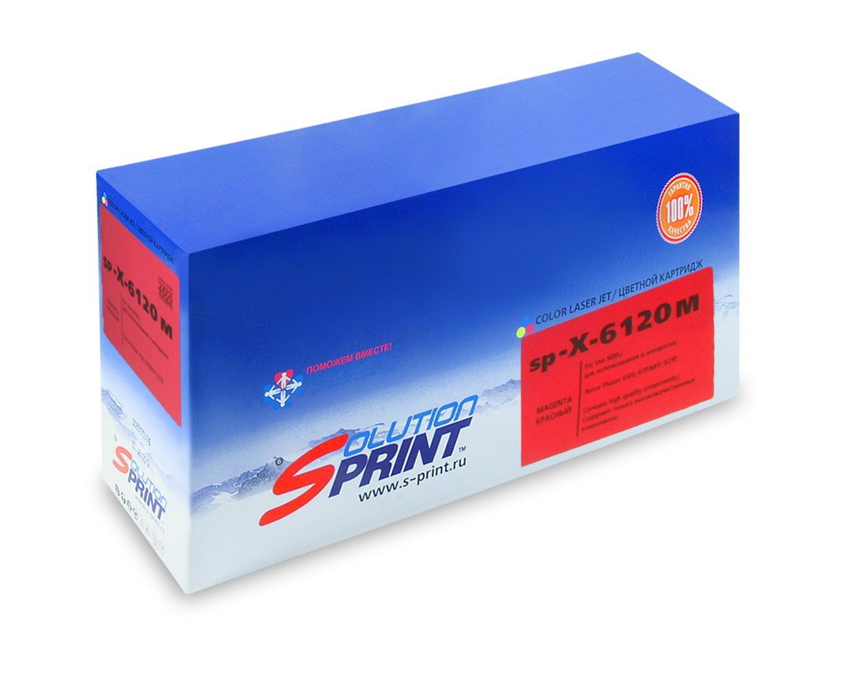 Картридж лазерный SolutionPrint SP-X-6120M (4500 коп.; Xerox Phaser 6115/ 6120; красный)