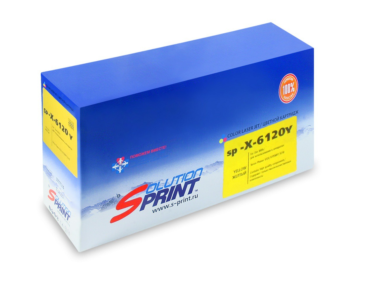 Картридж лазерный SolutionPrint SP-X-6120Y (4500 коп.; Xerox Phaser 6115/ 6120; желтый)