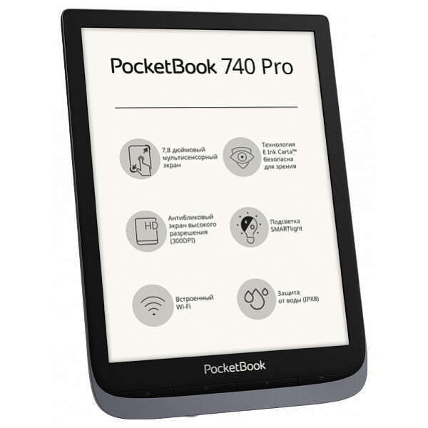 Электронная книга PocketBook Inkpad 740 Pro Grey (PB740-2-J-CIS)